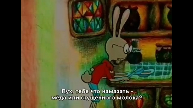 _svinni_puh__idet_v_gosti_