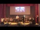 Bala Jazz Band 7