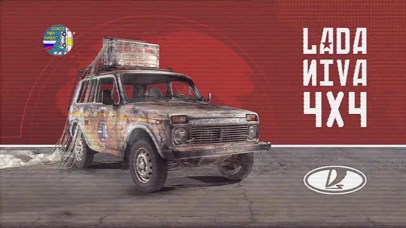 Всё новое — это хорошо забытое старое.LADA NIVA Roscosmos Edition.