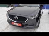 Mazda CX-5 антигравийная защита передней части кузова