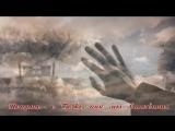 ЭДУАРД АСАДОВ  Пока мы живы НАТАША ГАЛИЧ -Премьера песни- Новинка 2017!!!.mp4