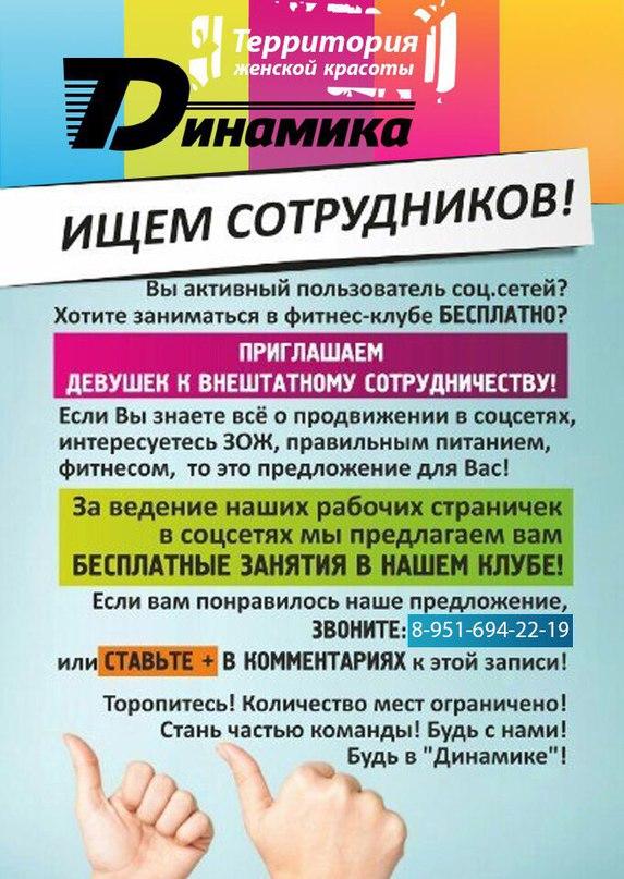 Оксана Андреева | Смоленск