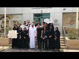 180407 Инстаграм unopark7 с Генри и Шивоном (EXPO 2020 Dubai Centre )