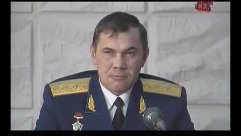 генерал-лейтенант Лебедь » Freewka.com - Смотреть онлайн в хорощем качестве