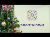 Новый год в детском технопарке