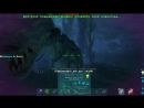 МИР ММО ИГР Берег мучений время приключений ARK Survival Evolved