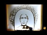 Песочная Сокровищница - Поздравление для Светланы от В.В. Путина