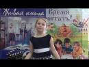 Дементьева Карина 8 лет Постирушки