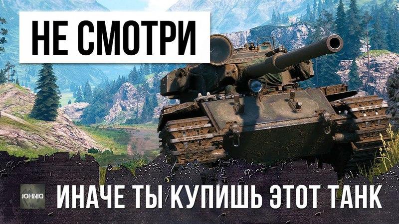 НЕ СМОТРИ ЭТО ВИДЕО ИНАЧЕ ПРИДЕТСЯ КУПИТЬ ЭТОТ ТАНК CENTURION MK 5 1 RAAC worldoftanks wot танки wot