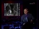 Киноистории Глеба Скороходова Россия, 2003 Дело было в Пенькове