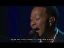 TED - Джон Ледженд: Песня искупления