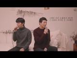 [OFFICIAL COVER] JangHyun (VROMANCE) & RUNY - When we were two (Urban Zakapa)