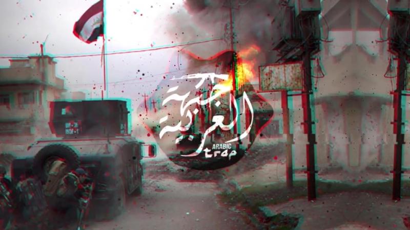 V.F.M.style - IRAQ ( Arabic Trap جبهة العربية ) (1).mp4