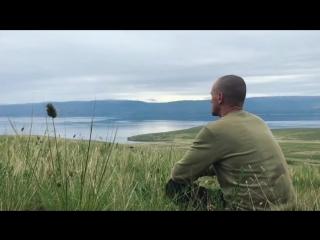 feel the Baikal