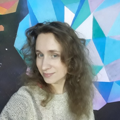 Ольга Сипкова