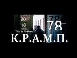 This is how we Krump 78$X К.Р.А.М.П. (RAW)