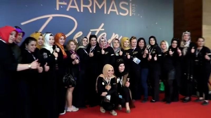 🏢Золотая конференция FARMASI в Турции, Стамбул.🇹🇷 ✨ 13-14 апреля 2018 года.