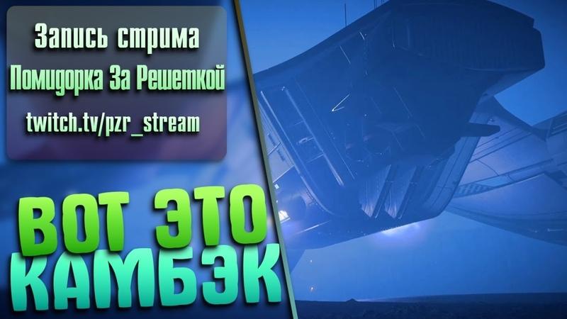 Запись стрима [ПЗР] — Прохождение Mass Effect Andromeda [XBOX ONE] 14 — СРАЗУ БОСС