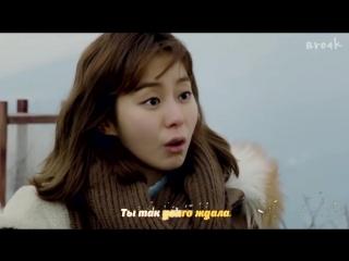 Break RAINZ - Only You (Мой муж О Чжак Ду OST Part 1)