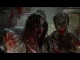 Вторжение зомби Zombie Invasion