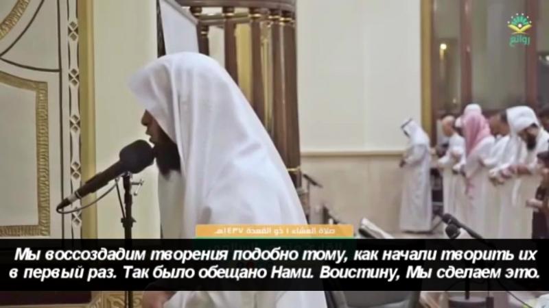 Мансур Ас Салими