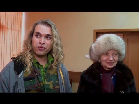 Богатая пенсионерка – невеста Солнцева оказалась актрисой