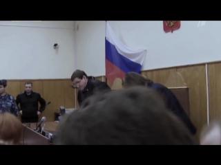 Арест Владимира Путина.mp4