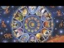 Притча о 12 знаках Зодиака