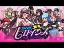 NS PS4 SNK Heroines Tag Team Frenzy