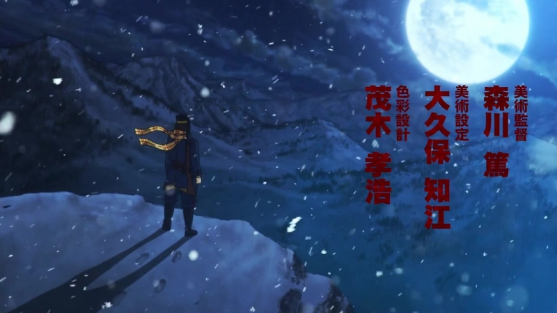 [AnimeOpend] Golden Kamuy 1 OP | Opening / Золотое божество 1 Опенинг (720p HD)