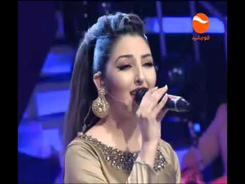 Seeta Qasemi Dil Ahle Mohabad Dard Darad song سیتاقاسمی آهنگ دل اهل محبت درد دار 158