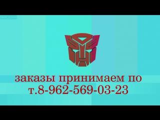 робот_1