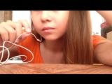 Красивая девочка общается с тобой(асмр,asmr,teen,школьница,)