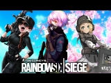 [LIVE] ШалаКазахский стрим. Rainbow Six: Siege