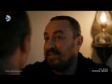 Vatanım Sensin 41. Bölüm Мустафа Кемаль простит??
