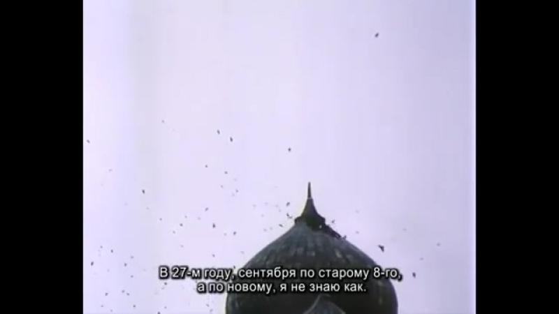 Сказы матушки Ефросиньи о монастыре Дивеевском