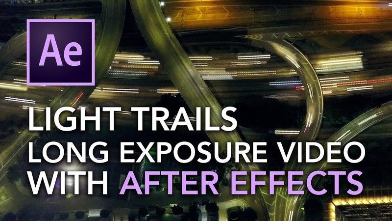 Long Exposure   Задержки в движение (Плагин Ehos) - After Effects Tutorial