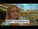 Вести-Москва • До открытия Кремлевского кольца осталась неделя