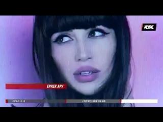 Илай Дягилев Арина Алиева Мисс