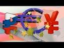 L'euro perdra la face devant le yuan et le rouble