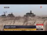 Более ста новейших боевых машин получила российская военная база в Абхазии #АрмияРоссии #Абхазия