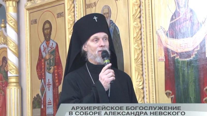 Архиерейское богослужение в Кирове