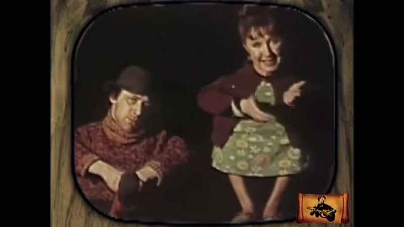 Владимир Высоцкий - Диалог у телевизора 1984 [360p]