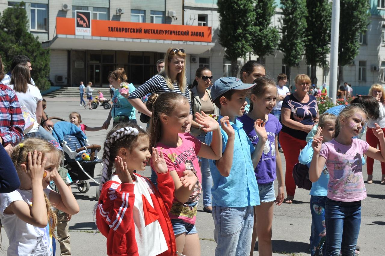 ТАГМЕТ устроил праздник юным таганрожцам по случаю Международного дня защиты детей