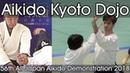 Aikikai Aikido - Aikido Kyoto Dojo - 56th All Japan Aikido Demonstration (2018)