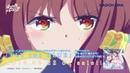 TVアニメ「はるかなレシーブ」OPテーマ「FLY two BLUE」&EDテーマ「Wish me luck !」試 328