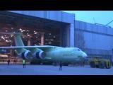 Выкатка Ил-78М  90А