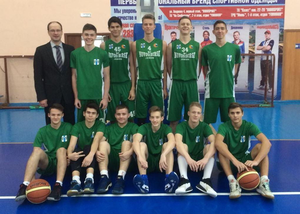 Межрегиональные соревнования Первенства России по баскетболу среди команд юниоров 2001 г.р. и моложе