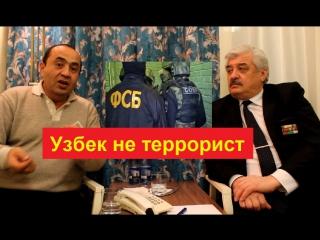 Узбеков гестаповскими пытками ФСБ заставляет взять на себя вину за взрыв в Питерском метро! После фашистских пыток током, перекр