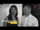 Ирина Муромцева о Павла Ракове